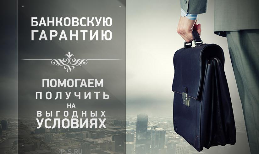 Кредит карта онлайн заявка rsb24.ru