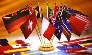 Переход на международные стандарты финансовой отчетности