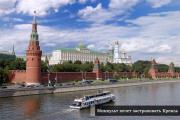 Министерство культуры планирует застраховать Кремль