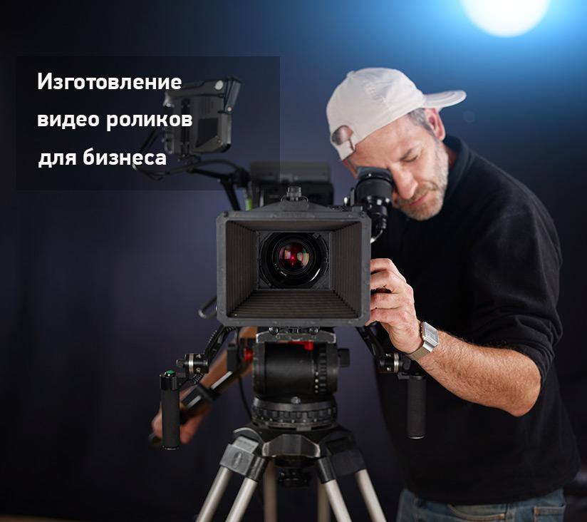 Грамотное изготовление видео