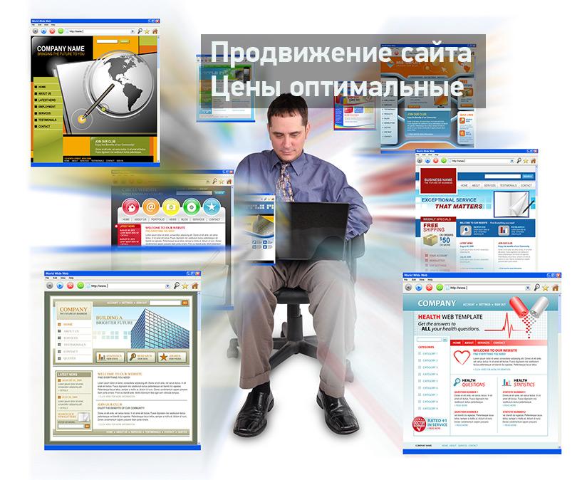 Раскрутка сайта своими руками с чего начать